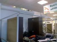 Перегородка в торговый отдел ТЦ Сэлдом
